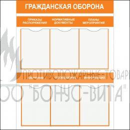 Материалы для изготовление информационных стендов